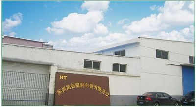 Suzhou Haotuo Plastic Packaging Co., Ltd.