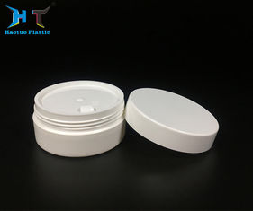 China Empty PP Plastic Jars 80ml , Waterproof Round Matte Single Wall Jars factory