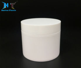 China Skin Care Cream 200ml Plastic Jars , Empty Plastic Jars OEM Service factory