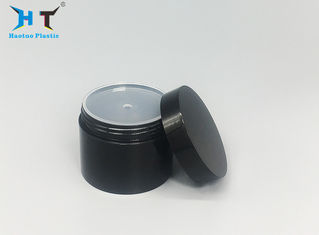 China 50 G 50 Ml Black PP Plastic Jars Makeup Containers Corrosion Resistance factory