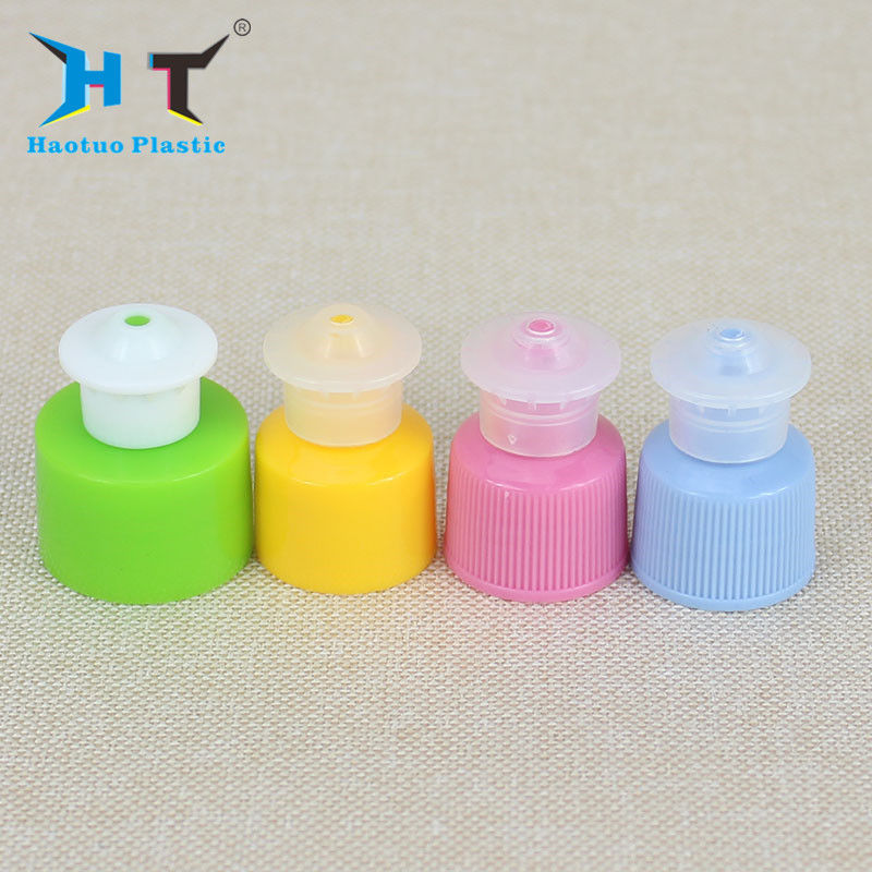 Non Spill Plastic Push Pull Caps , Pink Green Yellow Plastic Screw Cap Covers supplier